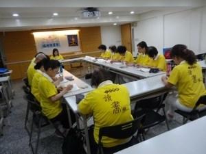 福田讀書會第一組組長張彬彬督導帶領導讀工作分享報告。