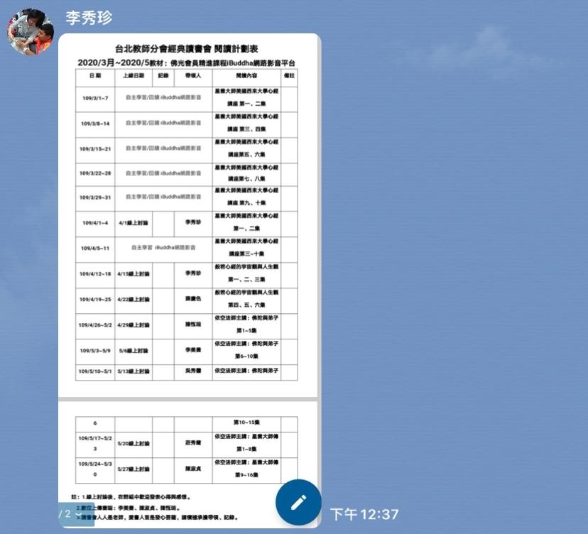 EB2DF9B4-C5C2-4F68-ACD5-51DBFAF3B409